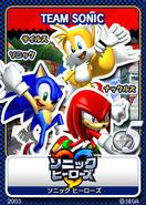 Sonic Heroes karta 15