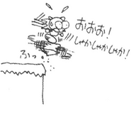 S3 Yashuara 16