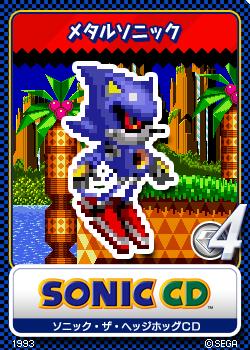 File:Sonic CD 12 Metal Sonic.png