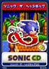 Sonic CD 14 Sonic