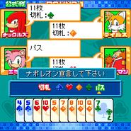 Sonic Napoleon 3