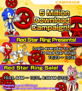 Sonic Runners ad 49