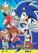Sonic X DVD JP Vol 1