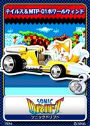 Sonic Drift karta 3