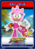 Sonic Free Riders 06 Amy Rose