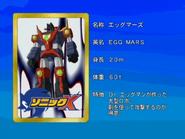 Sonic X karta 109
