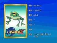 Sonic X karta 57