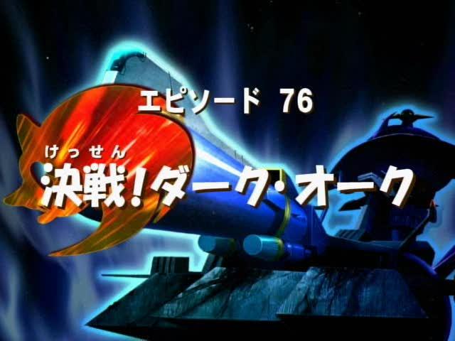 Sonic x ep 76 jap title