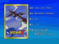 Sonicx-ep63-eye2