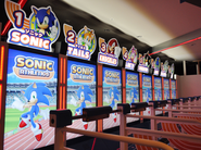 Sonic Athletics Treadmills