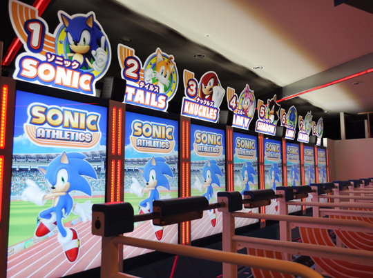 File:Sonic Athletics Treadmills.png