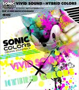 Sonic CColors Original Soundtrack