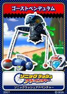 Sonic Rush Adventure karta 6
