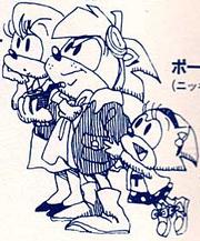 Hedgehog-Family-Manga