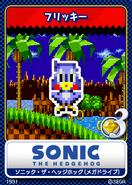 Sonic 1991 karta 18