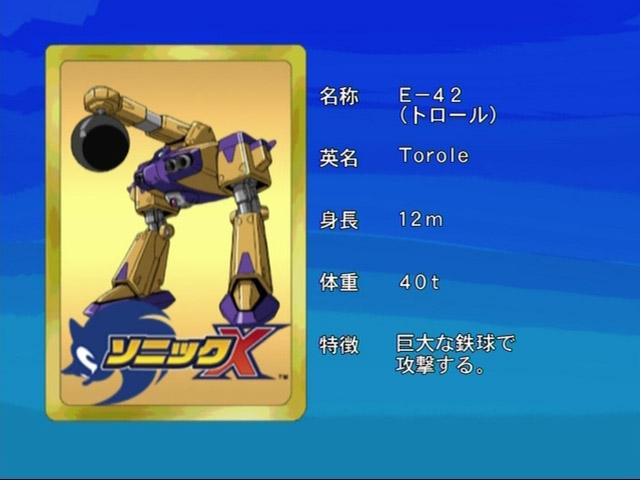 File:Sonicx-ep15-eye2.jpg