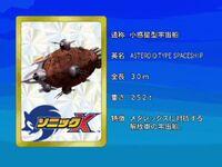 Sonicx-ep61-eye1