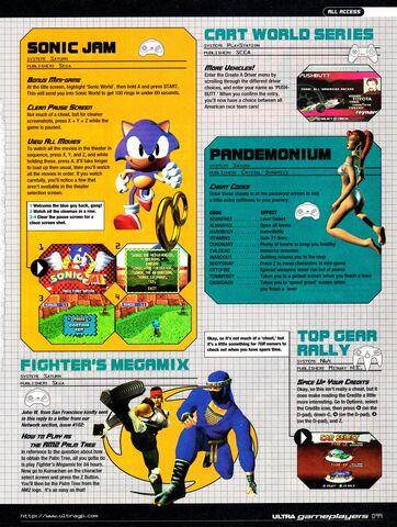 File:Ultra Game Players 1997-Hol 0098.jpg