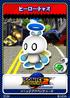 Sonic Adventure 2 - 07 Hero Chao