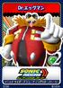Sonic Riders Zero Gravity Dr Eggman