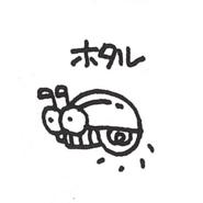 Flasher Sketch 1