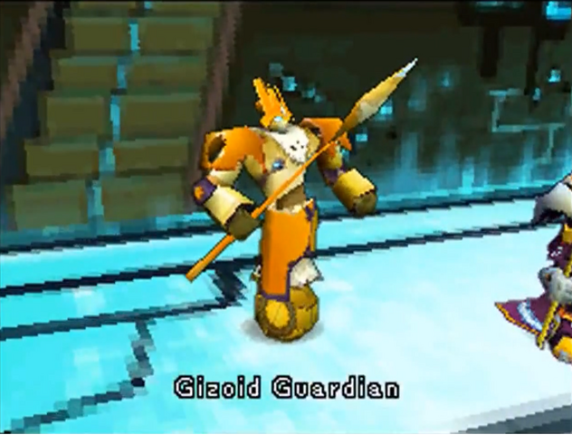 File:Gizoid guardian.png