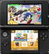 Sega3DArchives3 3DSTheme