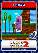 Sonic Triple Trouble karta 6