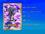 Sonic X karta 107
