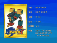 Sonic X karta 67
