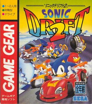 Drift 2 jap box