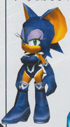 SA2 Outfit Rouge Dominatrix