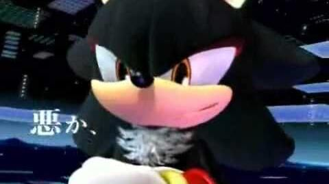 Shadow the Hedgehog - m-flo loves Shadow Japan Commercial