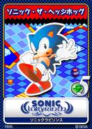 Sonic Labyrinth karta 15