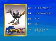 Sonic X karta 47