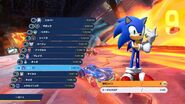 Team Sonic Racing Results