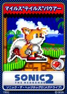 Sonic 2 karta 15