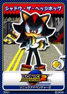 Sonic Adventure 2 karta 15