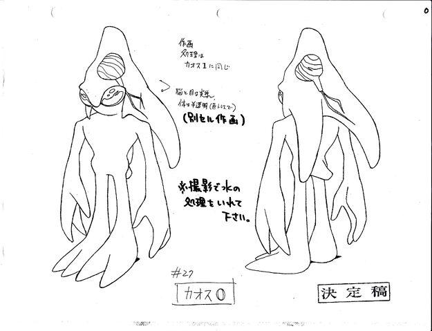 File:Sonic X Concept Art 04.jpg