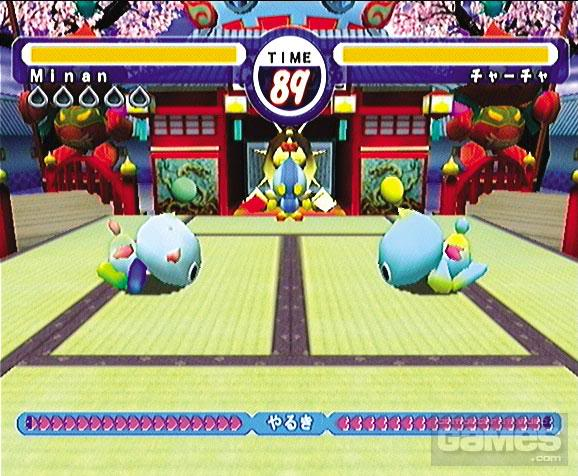 Sonic adventure 2 chao karate prizes and awards