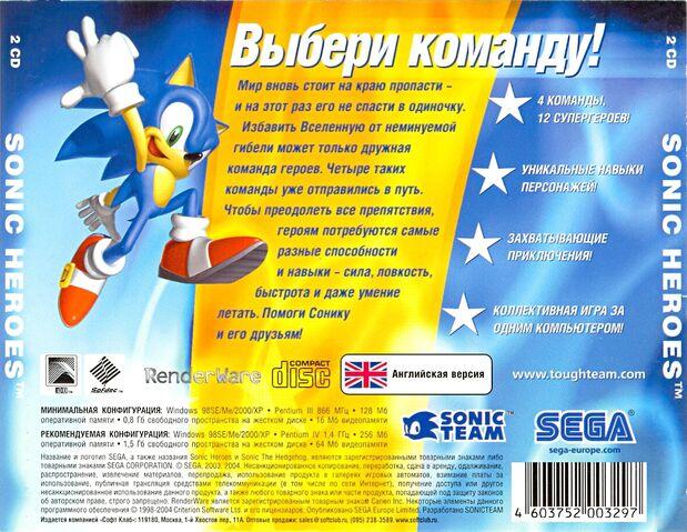 File:Heroes pc ru backcover.jpg