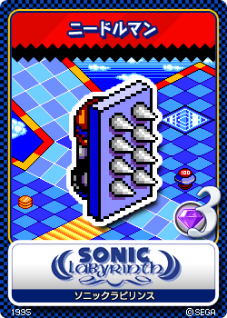 File:Sonic Labyrinth 12 Needleman.png