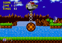 Egg Mobile-H 2