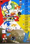 Sonic & Tails 2 calendar
