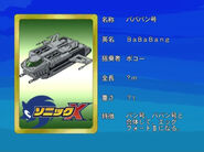 Sonicx-ep20-eye2