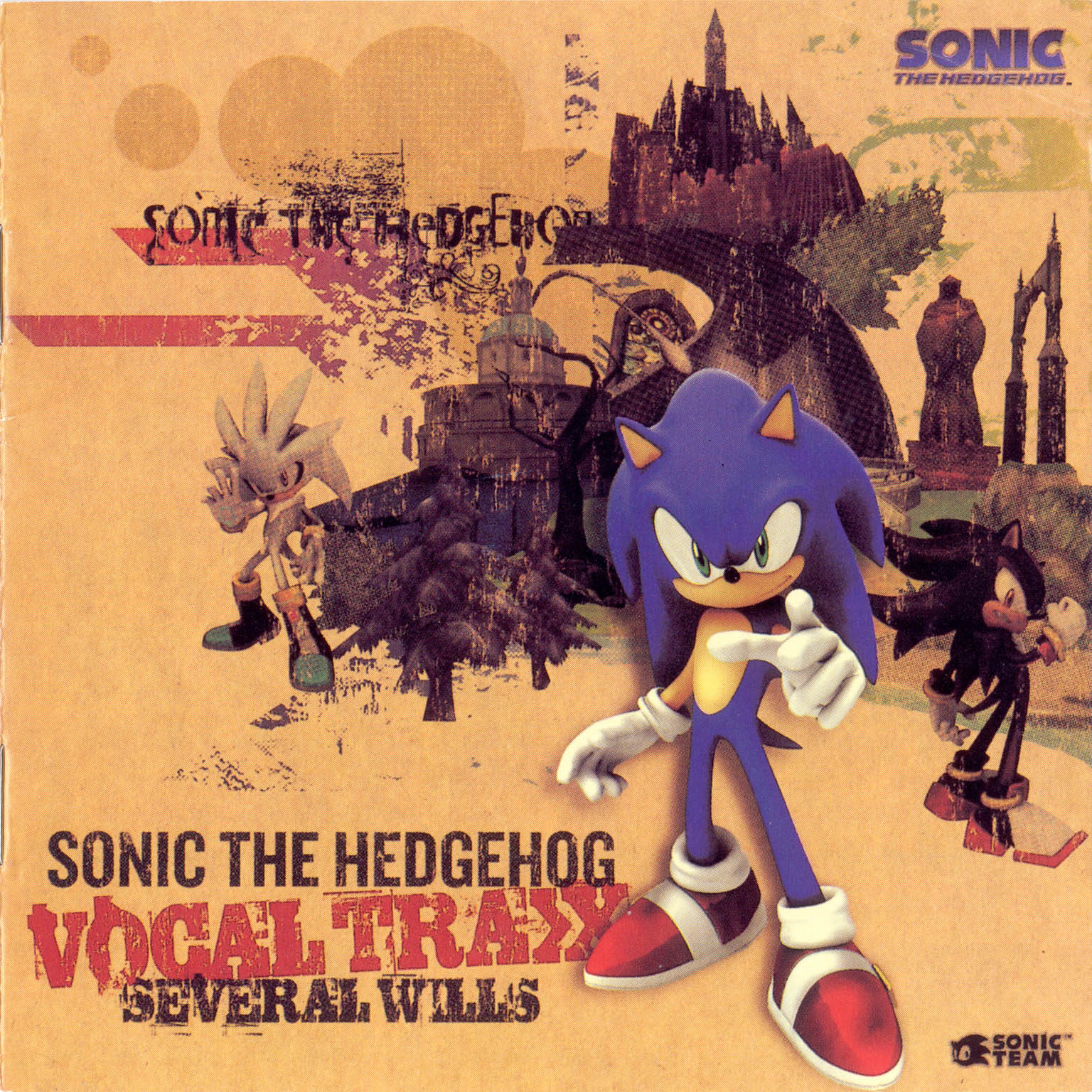 His World | Sonic News Network | FANDOM powered by Wikia