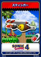 Sonic 4 EP I karta 5