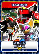 Sonic Heroes karta 14