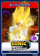 Sonic Unleashed karta 15