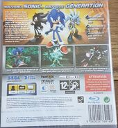 Sonic06 PS3 FR cover